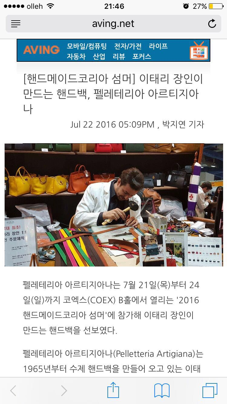 Handmade-Korea-Summer-2016_8